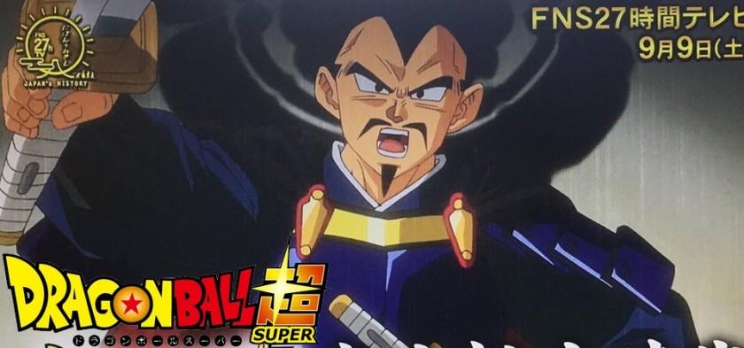 Dragon Ball Super - História do Japão - Cena Inicial e Vegeta Samurai no Especial de TV