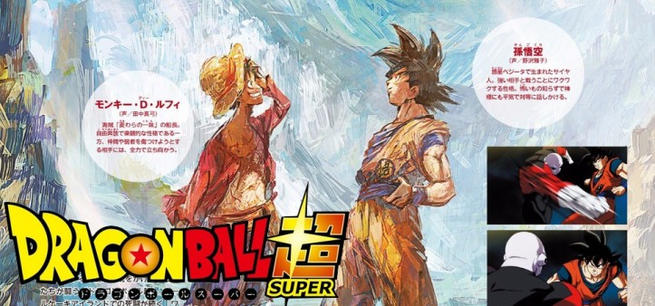 Dragon Ball Super - Nova sinopse do Especial de 1 hora
