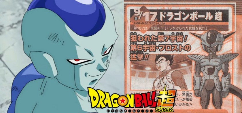 Dragon Ball Super - Preview da Weekly Shonen Jump do episódio 107