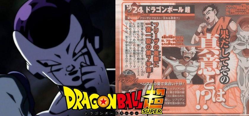 Dragon Ball Super - Preview da Weekly Shonen Jump do Episódio 108