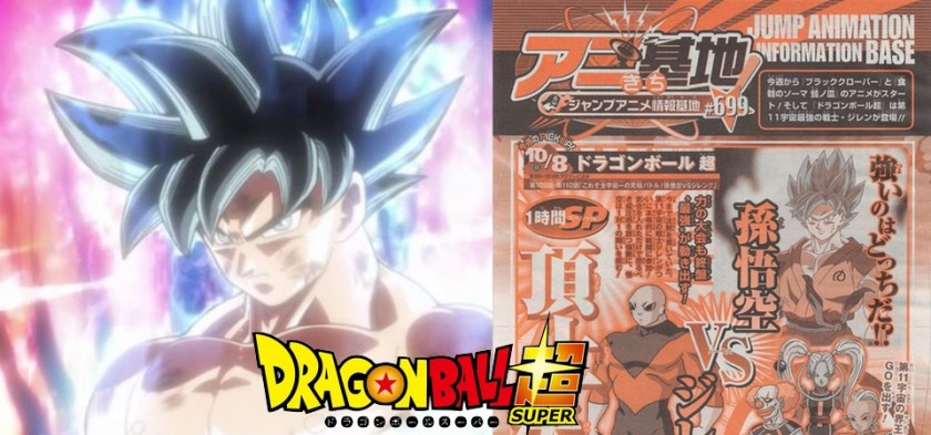 Dragon Ball Super - Preview da Weekly Shonen Jump do Episódio 109 e 110