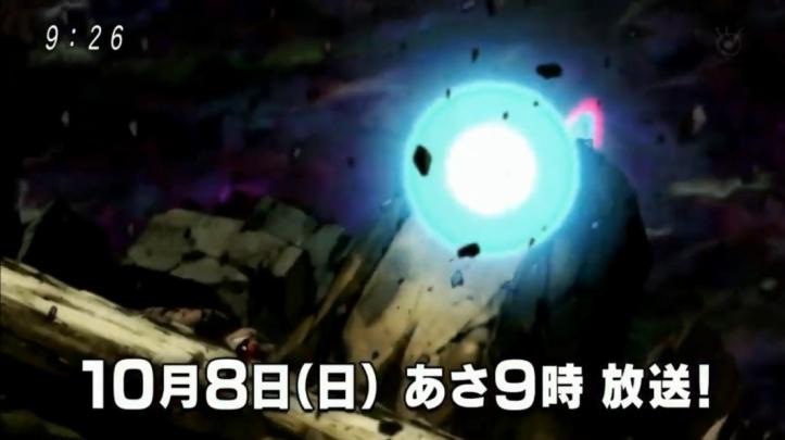 Genki-Dama com Super Sayajin Blue e Kaioken aumentado 20 vezes (Dragon Ball Super - Episódio 109-110)