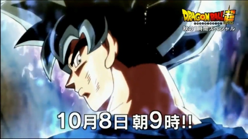 Goku SSJ Limit Break 01 (Dragon Ball Super - Episódio 109-110)