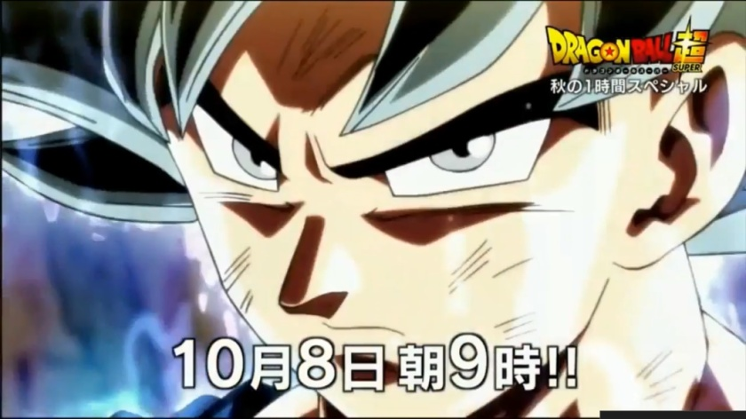Goku SSJ Limit Break 02 (Dragon Ball Super - Episódio 109-110)