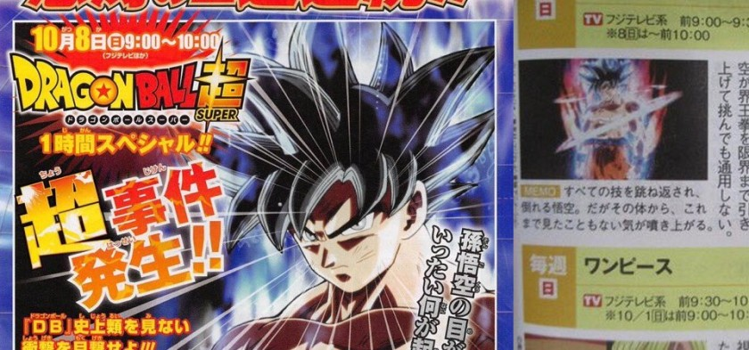Novas Sinopses e Spoilers do Especial de 1 Hora de Dragon Ball Super