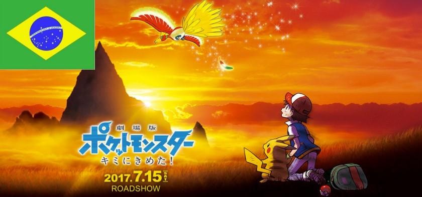 Pokemon - O Filme - Eu Escolho Você irá passar no Brasil