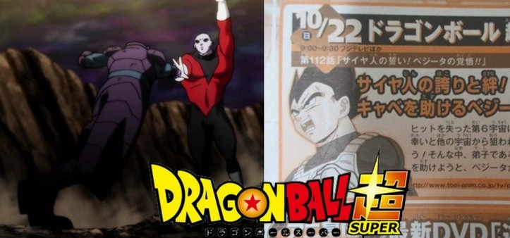 Dragon Ball Super - Preview da Weekly Shonen Jump do Episódio 112