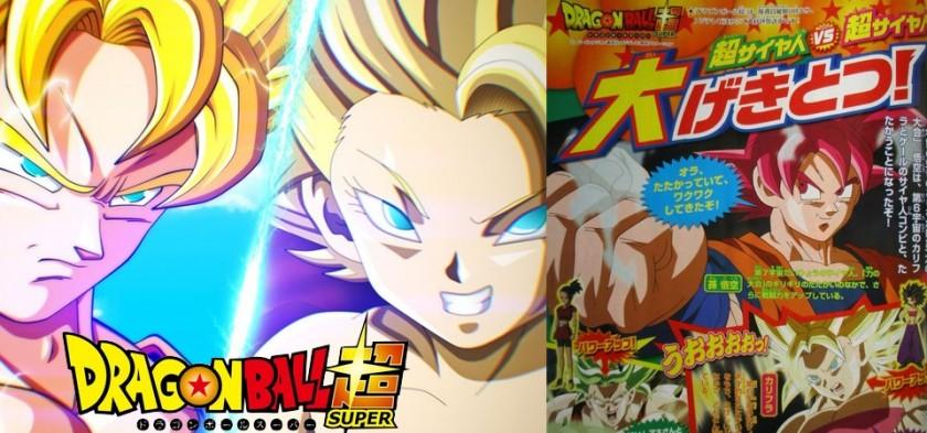 Dragon Ball Super - Promo e Spoilers do Episódio 114