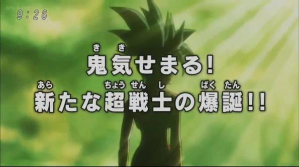Kafla, Fusão de Caulifla e Kale (Dragon Ball Super - Episódio 114)