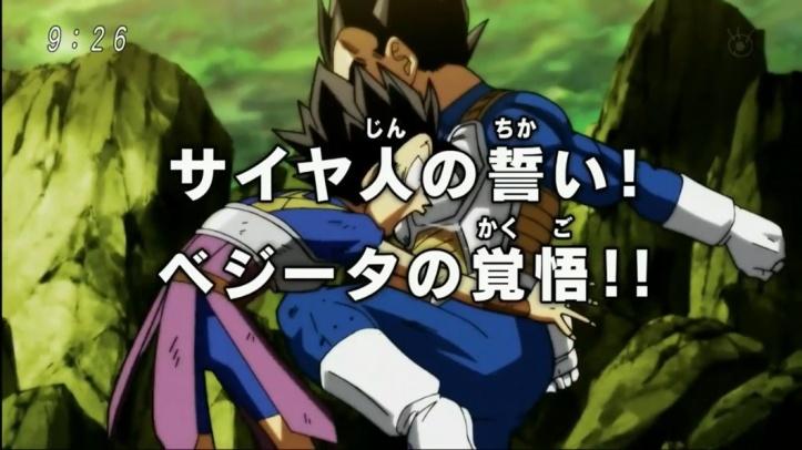 Vegeta ajuda Cabbe (Dragon Ball Super - Episódio 112)