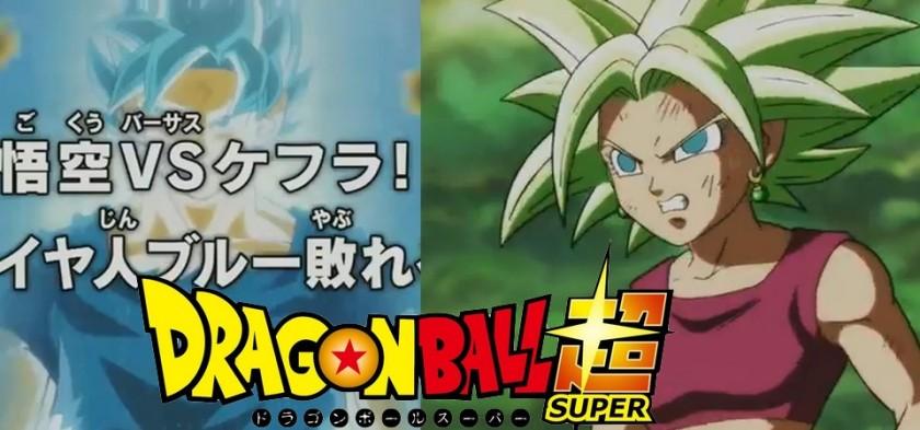 Dragon Ball Super - Kefura no Preview do Episódio 115