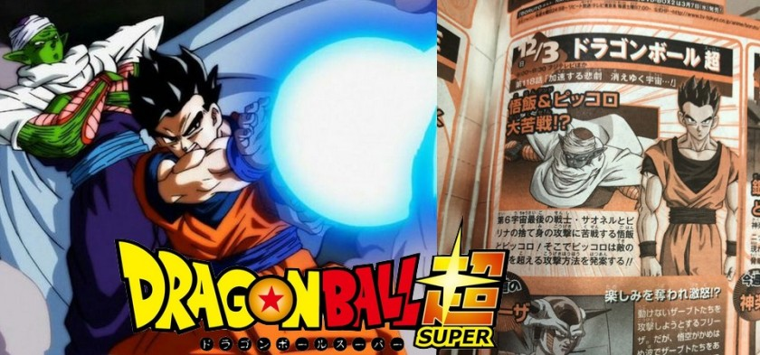Dragon Ball Super - Preview da Weekly Shonen Jump do Episódio 118Dragon Ball Super - Preview da Weekly Shonen Jump do Episódio 118