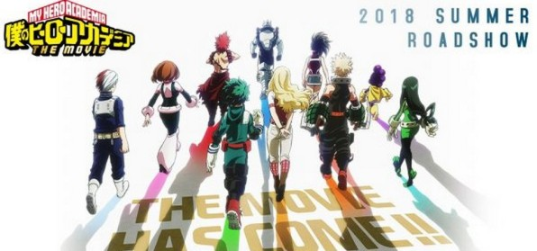 Boku no Hero Academia The Movie - Teaser do Filme