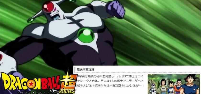 Dragon Ball Super - Preview da Fuji TV do Episódio 121