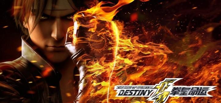 Anunciado duas novas temporadas e filme de The King of Fighters Destiny