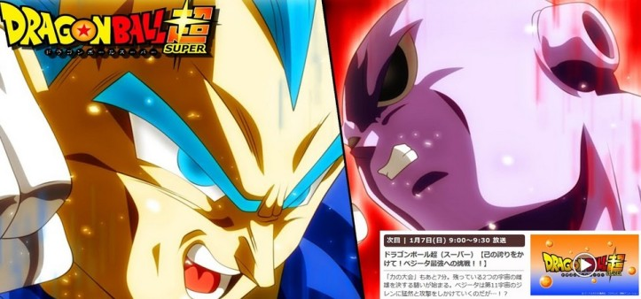 Dragon Ball Super - Preview da Fuji TV do Episódio 122
