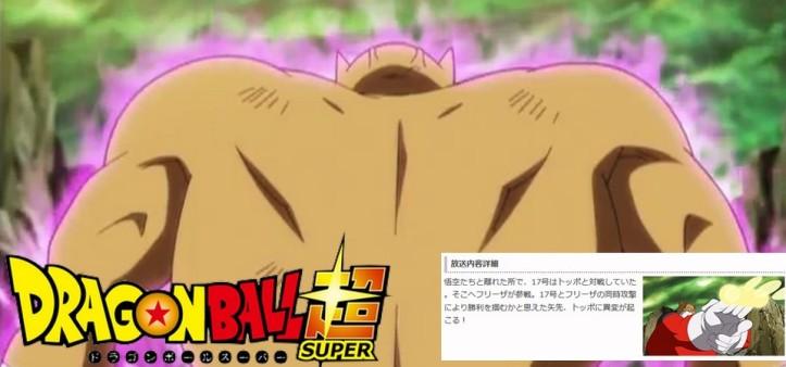 Dragon Ball Super - Preview da Fuji TV do Episódio 125