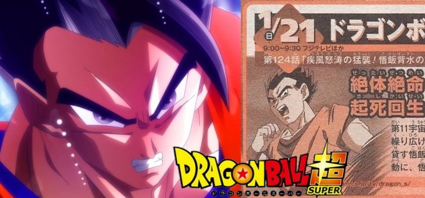 Dragon Ball Super - Preview da Weekly Shonen Jump do Episódio 124