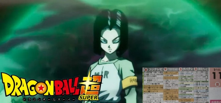 Dragon Ball Super - Revelado título do episódio 127