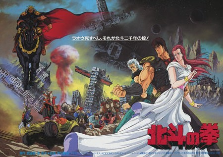Fist of the North Star - O Filme (1986)