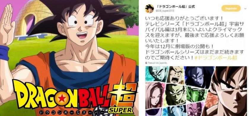 Twitter oficial de Dragon Ball Super agradece aos fãs e fala sobre o futuro do anime