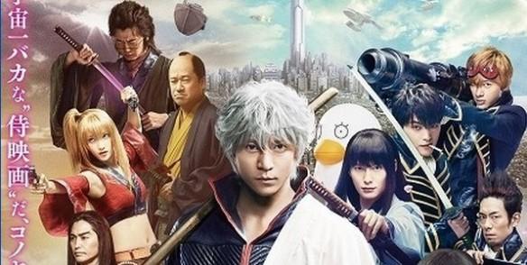 Gintama: Parte 2 ganha data de estreia no Japão