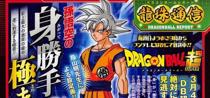 Dragon Ball Super - Nova Promoção da Weekly Shonen Jump do Episódio 129