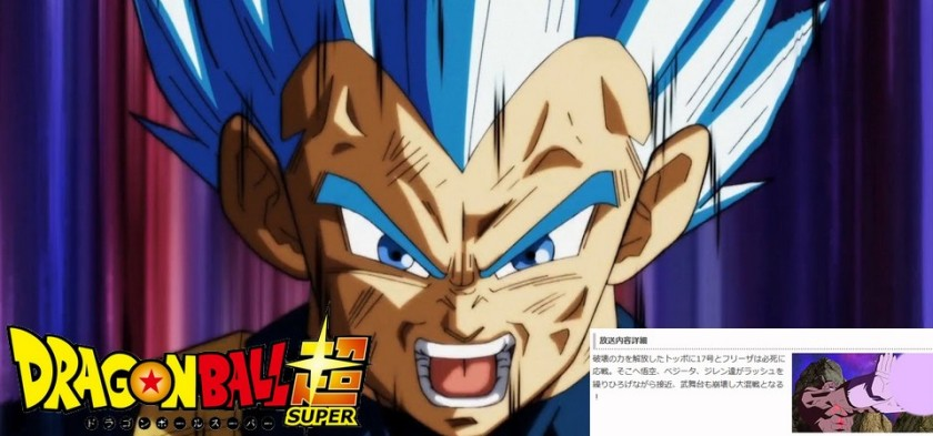 Dragon Ball Super - Preview da Fuji TV do Episódio 126