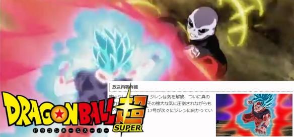 Dragon Ball Super - Preview da Fuji TV do Episódio 127
