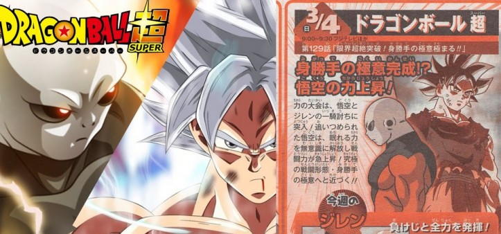 Dragon Ball Super - Preview da Weekly Shonen Jump do Episódio 129
