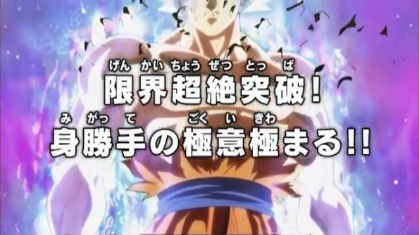 Goku Instinto Superior Masterizado (Dragon Ball Super - Episode 129)