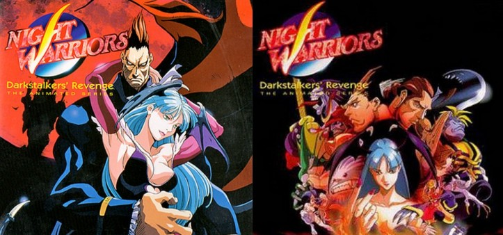 Night Warriors Darkstalkers Revenge (1997)