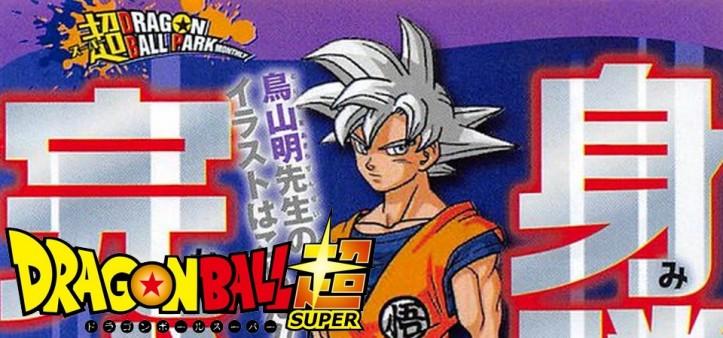 V-Jump revela transformação de Goku com Instinto Superior Dominado