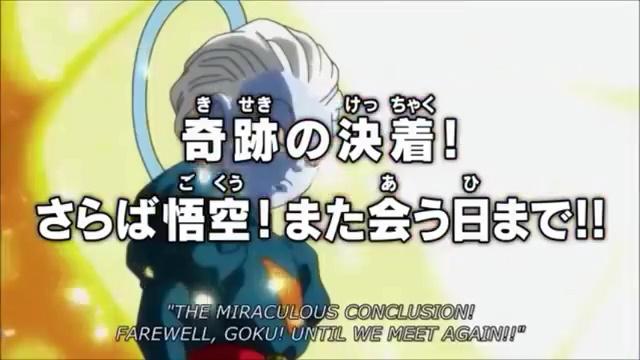 Daishinkan - Dragon Ball Super - Episódio 131