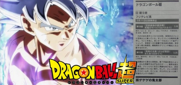 Dragon Ball Super - Novas sinopses dos episódios 130 e 131 do anime