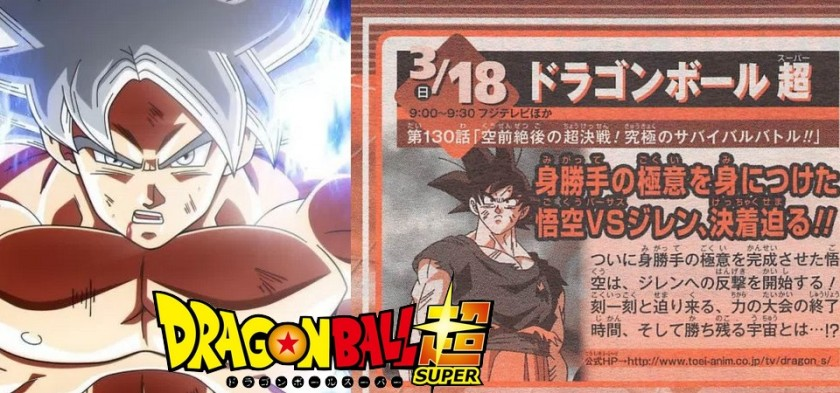 Dragon Ball Super - Preview da Weekly Shonen Jump do Episódio 130
