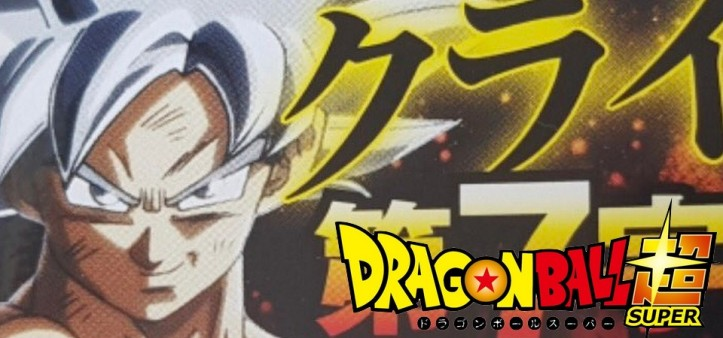 Dragon Ball Super - Preview da Weekly Shonen Jump do Episódio 131