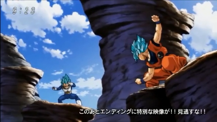 Goku Vs. Vegeta na Cena Pós-Créditos de Dragon Ball Super - Episódio 131