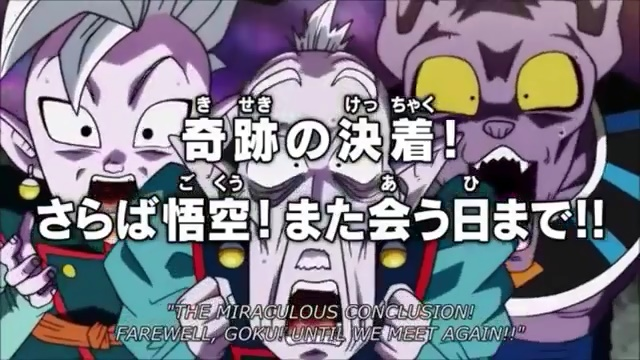 Kaioshin, Daikaioshin e Bills - Dragon Ball Super - Episódio 131