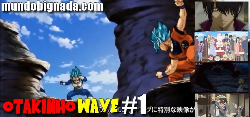 Otakinho Wave #1 - Final de Dragon Ball Super, Gintama, Gakuen Babysitters e outros animes