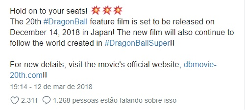 Twitt da Toei sobre Dragon Ball Movie 2018