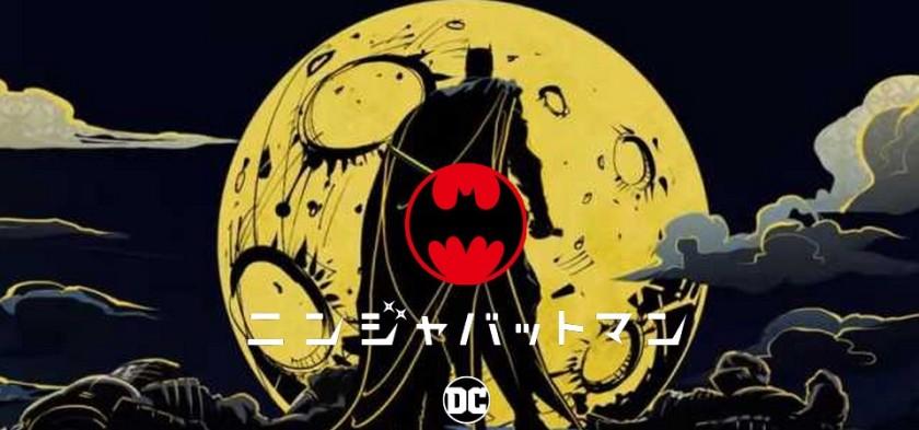 Batman Ninja - Novos Clipes do filme são liberados
