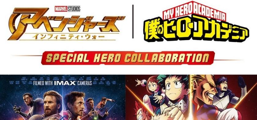 Boku no Hero Academia X Vingadores - Guerra Infinita - Trailer e Poster da Colaboração Especial