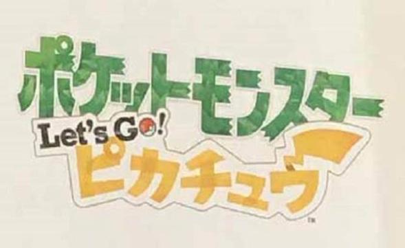 Pokemon Let´s Go Pikachu - Leaked Logo