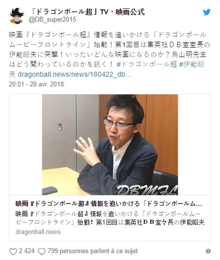Akoi Iyoku twitta detalhes sobre Dragon Ball Super - O Filme