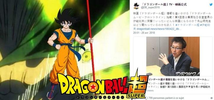Dragon Ball Super - Novos detalhes do filme são liberados