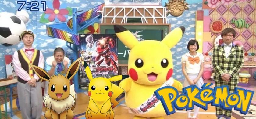 Pokemon - Grande anúncio será feito no final do mês