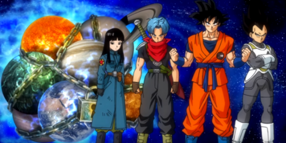 Super Dragon Ball Heroes - Data de Estreia