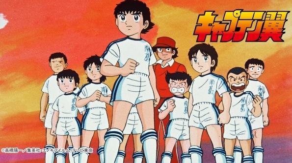 Super Campões/Captain Tsubasa 1983