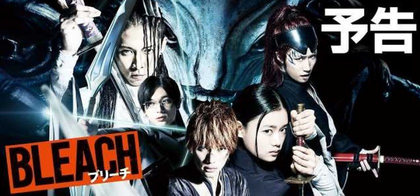 Bleach - Novo Trailer de 60 segundos do Live Action